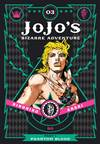 JOJOS BIZARRE ADV PHANTOM BLOOD HC VOL 03